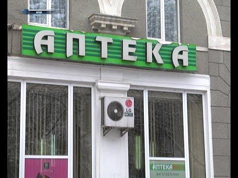 Телеканал ІНТБ: На Тернопільщині продовжує працювати програма