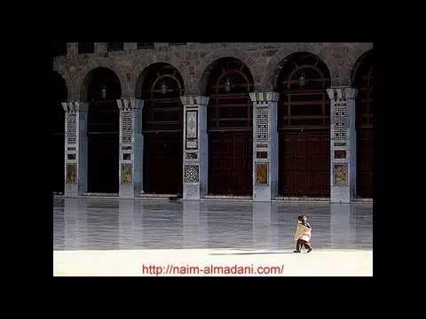 المسجد الاموي Tourism in Syria Damascus Umayyad Mosque
