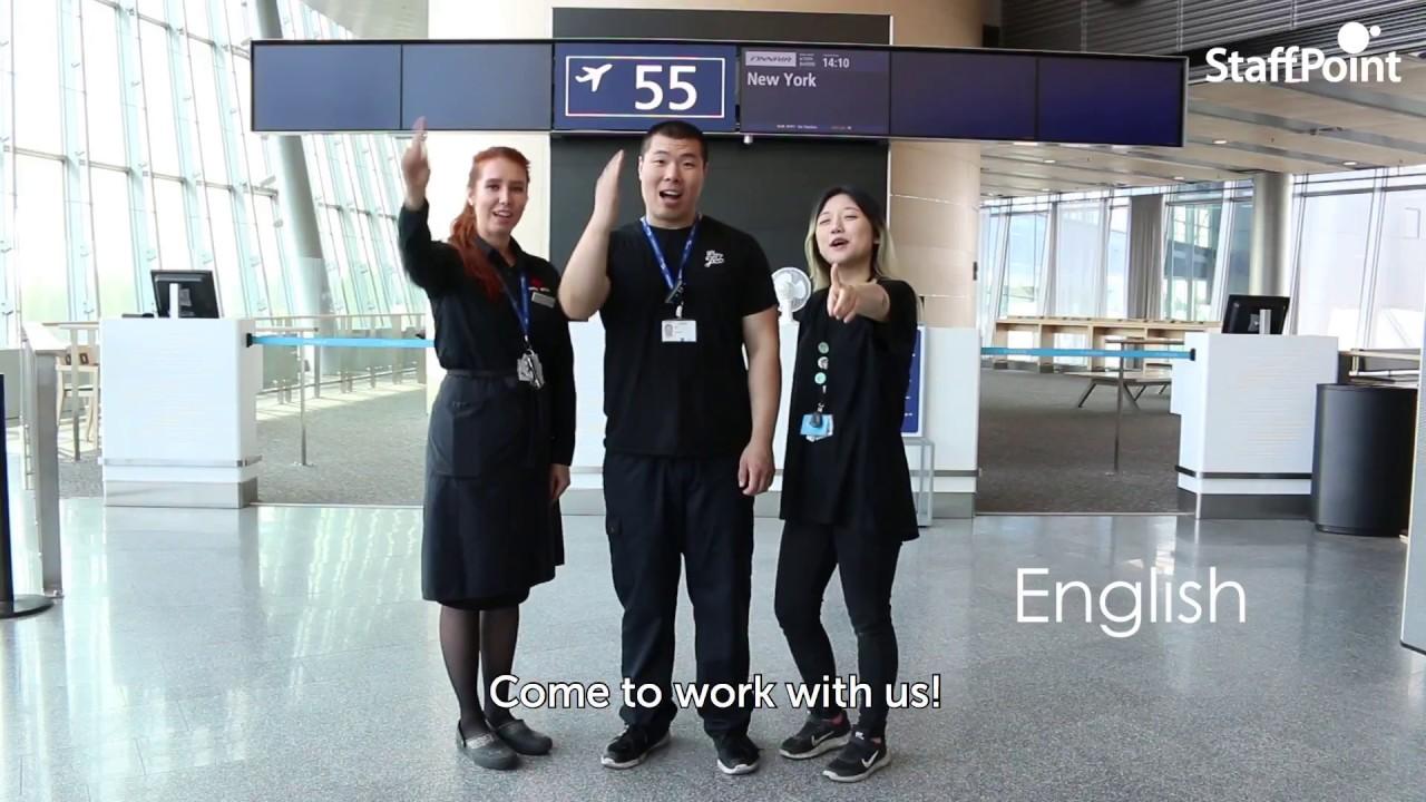 Lentokentälle Töihin