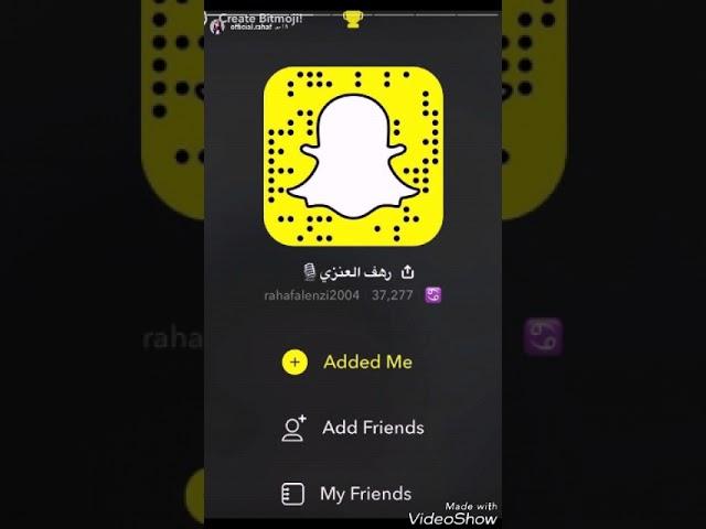 رهف محمد سناب 1