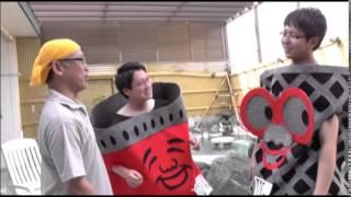 6月に行われた第五回熱波甲子園2014の模様をMr.なにわ&恐山がお届け!...