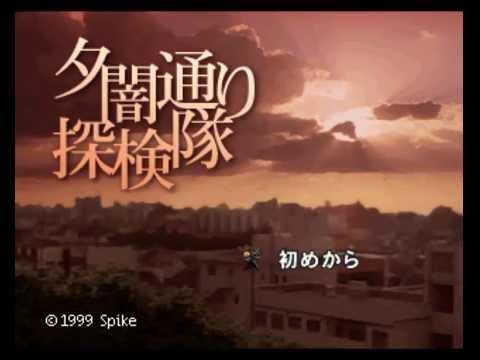 [PS1] Yuuyami Doori Tankentai - journey in twilight Tokyo