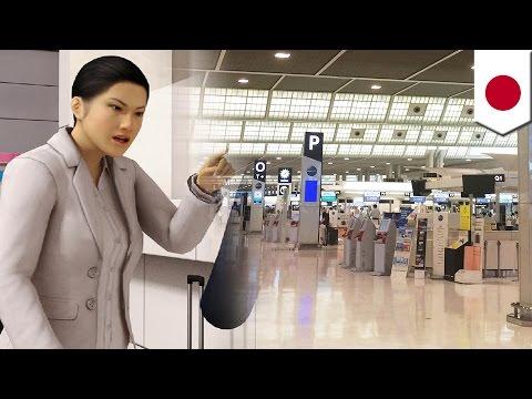 成田空港で女性係員の股間蹴った女を逮捕 チケット発行されずイライラ