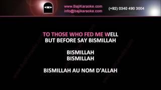 Bismillah Bismillah In The Name Of Allah - Video Karaoke - Islamic Poem For Kids - by Baji Karaoke