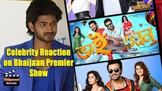 Bhaijaan Elo Re Premiere Show-Celebrity Talks||Shakib Khan-Srabanty-Payel Sarkar