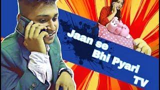 Jaan Se Bhi Pyari TV *Anik lifestyle*