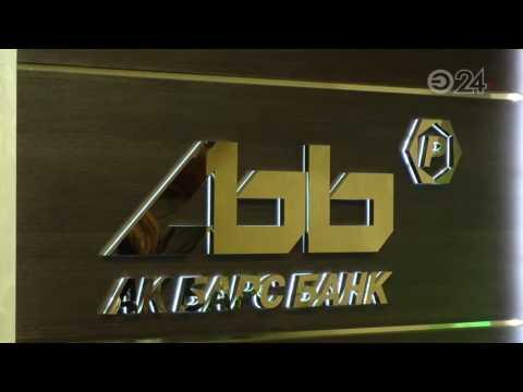 Банк «Ак барс» заявил об информационной атаке