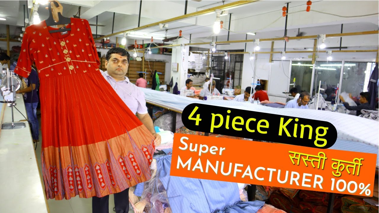 Sasti Kurti, Super MANUFACTURER 100%  4 piece King  Chahe apne brand ke naam ki banwao