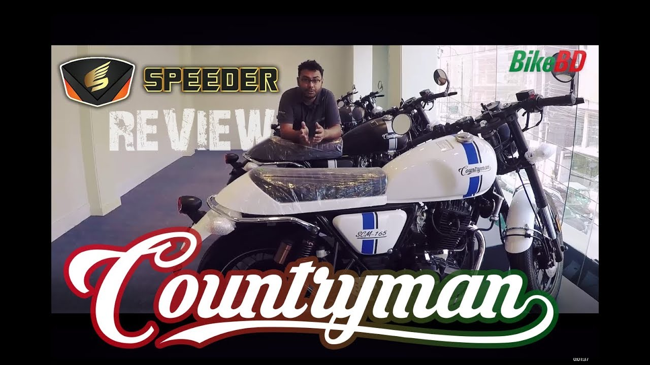 Speeder Countryman 165 Cafe Racer Motorcycle In Bangladesh Review, Price -  Bike Review In Bangla