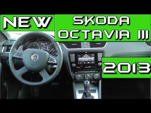 Skoda Octavia 2013 2.0 TDI DSG Elegance