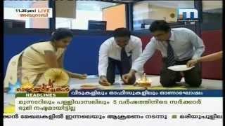 Gulf Malayalees celebrates Thiruvonam:Mathrubhumi News