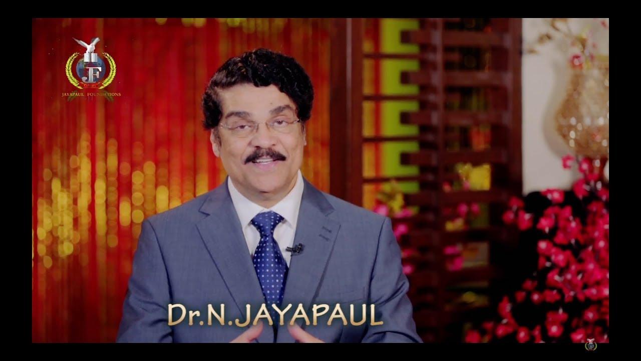 స్వస్థత కావాల? || Manna Manaku 56 || Dr Jayapaul