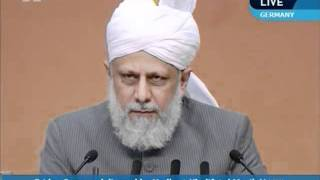 Tamil Friday Sermon 24th June 2011 - Islam Ahmadiyya - Jalsa Salana Germany 2011