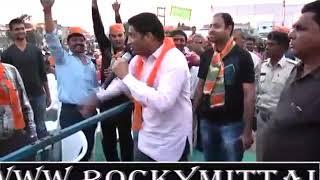 Ab ki Baar Modi Sarkar new song