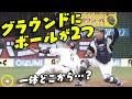 【野球】どこから現れた?キャッチャーも大焦りの増える魔球