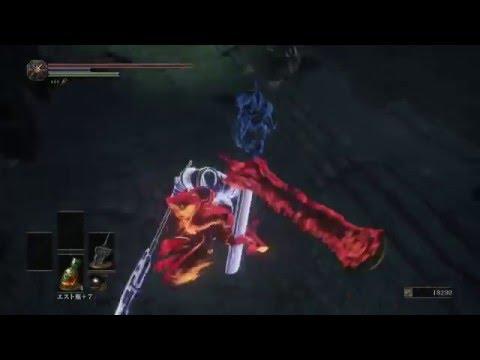 Dark Souls 3 - Gankers Still Pay The Price