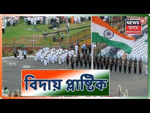 '৭০ বছৰৰ কাম ৭০ দিনত হৈছে'- PM Narendra Modi