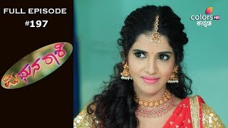 Mithuna Raashi - 13th September 2019 - ಮಿಥುನ ರಾಶಿ  - Full Episode