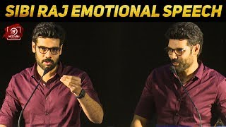 Sibiraj Emotional Speech | Shirin | Samuthirakani | Natty | U Anbu