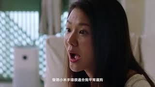 小米在香港上市了,看一下雷軍小米里程碑影片吧!