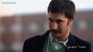 Sareghe Rooh Part 18 - Sareghe Rouh 18 - سریال سارق روح قسمت ۱۸