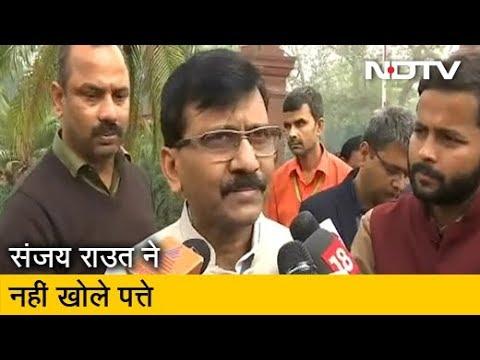 CAB पर Rajya Sabha में किस करवट बैठेगा Shiv Sena का ऊंट?