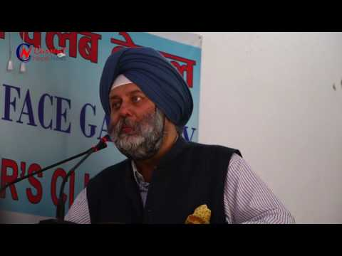 Speech of H.E. Manjeev Singh Puri, Ambassador of India to Nepal | Currentnepalnews.com