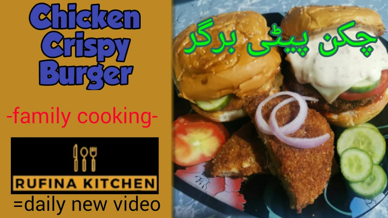 Chicken burger | petti burger | crispy chicken burger
