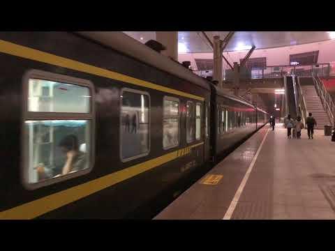 T246(Wuchang to Chengdu East) Leave Wuchang Railway Station
