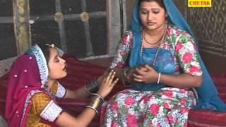 Shri Dev Narayan Ji Ri Janm Gatha 01 Rajastahni Devnarayan Katha & Bhajan Chetak