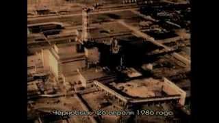 Документальный фильм о Чернобольской А.С.