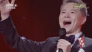 《中国文艺》 20200422 时光唱片| CCTV中文国际