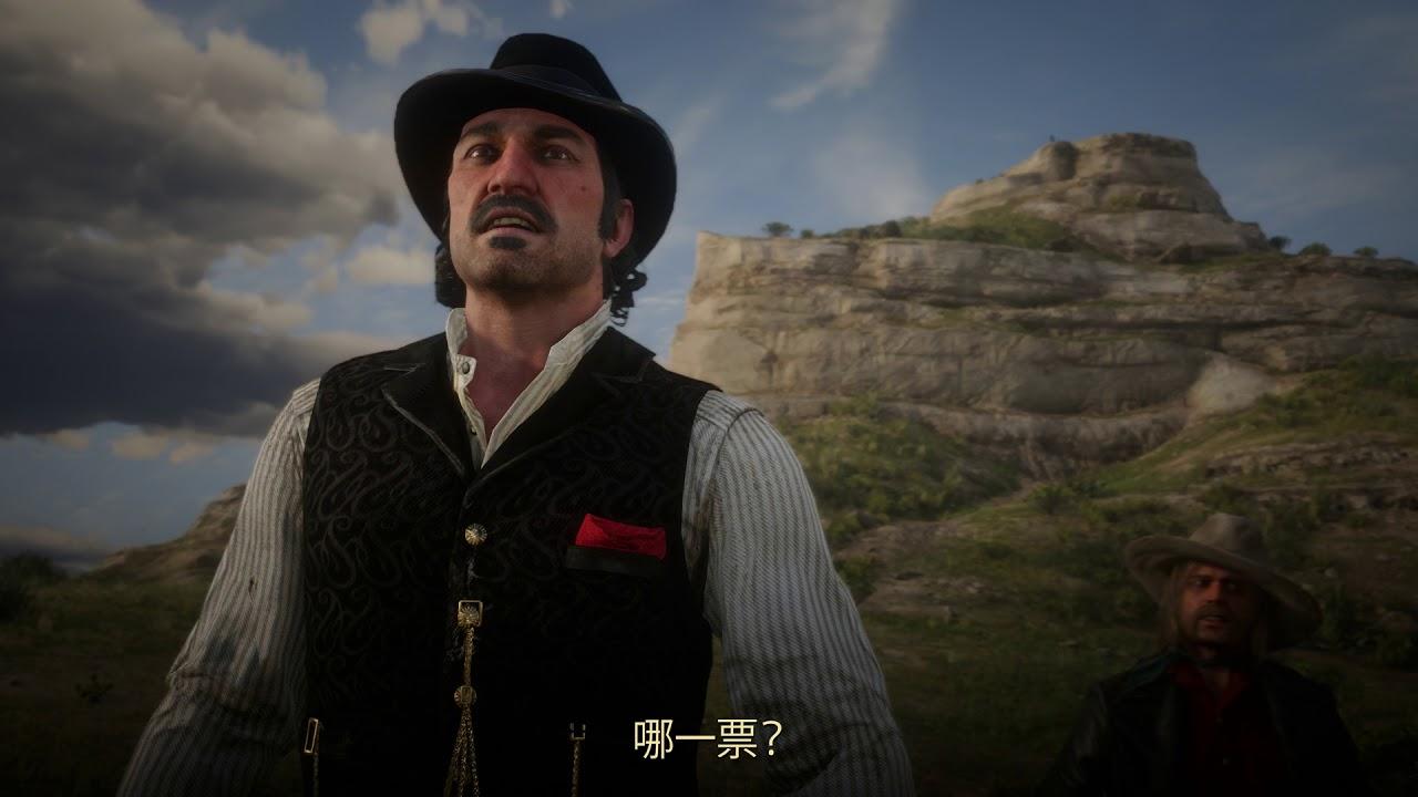『Red Dead Redemption 2』宣傳影片