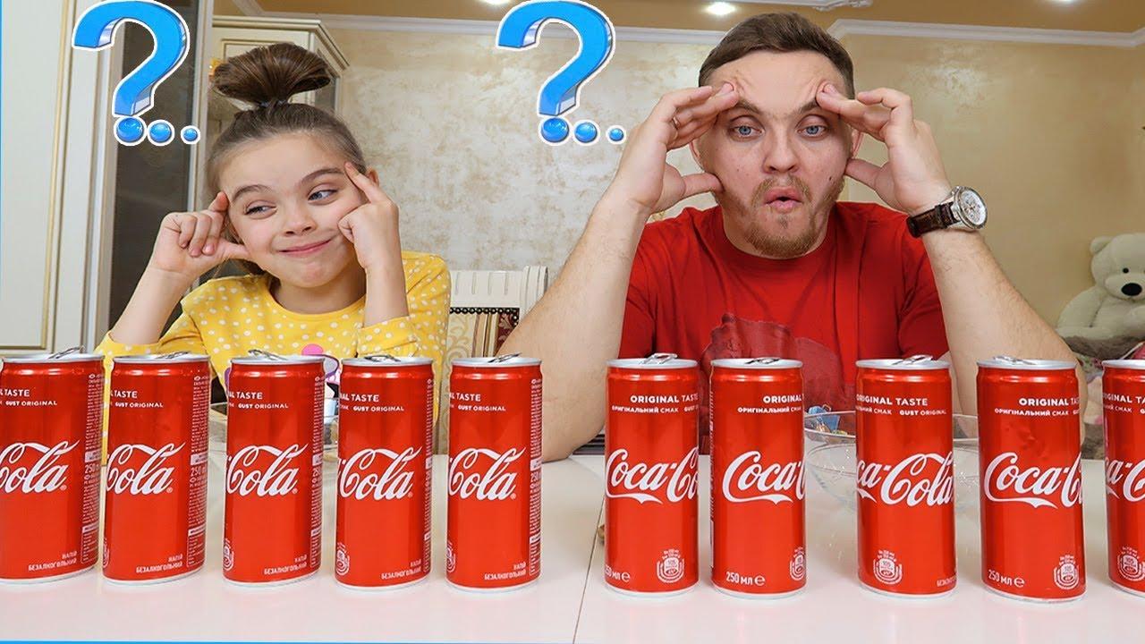 NU alege COCA-COLA in SLIME CHALLENGE   Don't CHOOSE Coca-Cola in SLIME Challenge