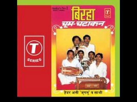 Birha KASHI BULLU YADAV BHATIJA BABBLU feat.birha song