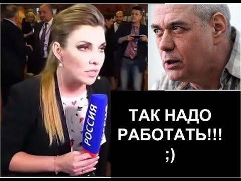 Смотреть Доренко о Скобеевой онлайн