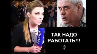 Доренко о Скобеевой