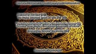 Video 001 Surah Al-Fatiha Part 01 - Maariful-Quran by Mufti Shafi Usmani Rah download MP3, 3GP, MP4, WEBM, AVI, FLV September 2018