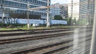 Shinkansen Yokohama-Tokyo