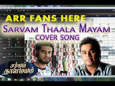 Sarvam Thaala Mayam | Cover | Keelakarai Abdul Rahman