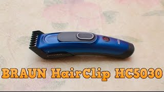 Машинка для стрижки BRAUN HairClip HC5030 - Распаковка. Обзор.