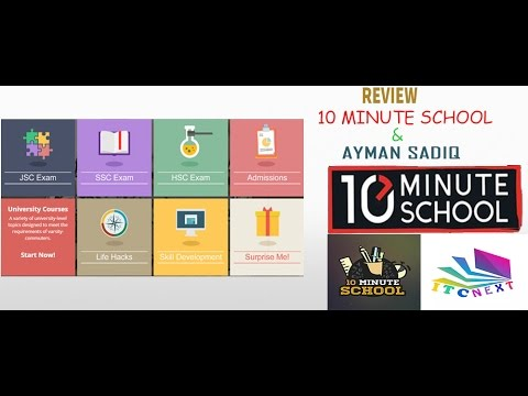 Review ONLINE  10 Minute School & AYMAN SADIQ 2017 Bangla Talk |ITC NEXT |