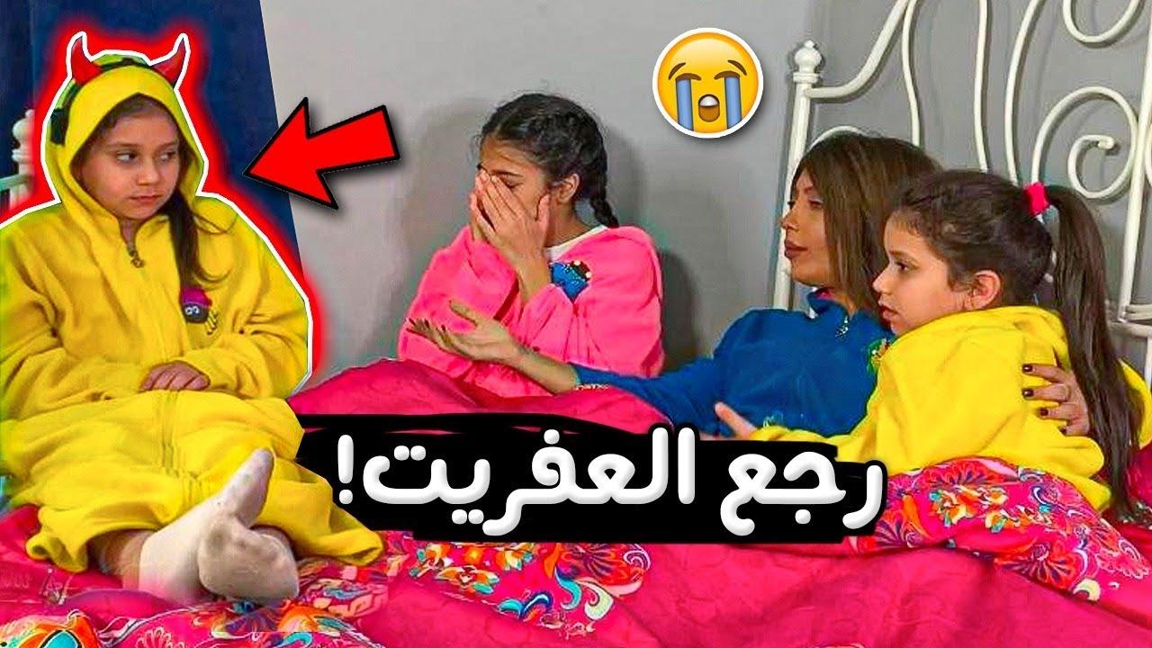 نور أي وحده فيهم الجزء الثاني Youtube