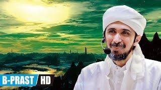 Aku Ingin Taubat - Habib Ali Zaenal Abidin Al Hamid