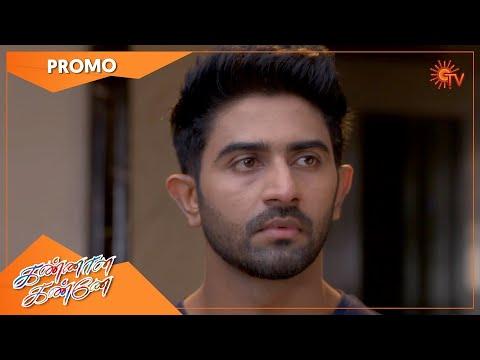 Kannana Kanne - Promo | 15 Sep 2021 | Sun TV Serial | Tamil Serial