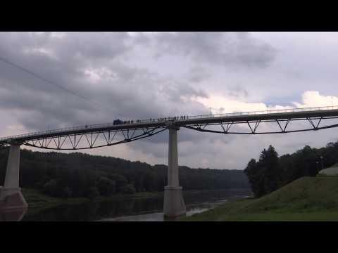 Роуп-джампинг, мост Белой