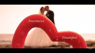 Свадьба в Евпатории 2015: клип Дима + Настя
