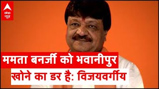 ABP-CVoter Opinion Poll: Mamata Banerjee fears losing Bhawanipur: Kailash Vijayvargiya