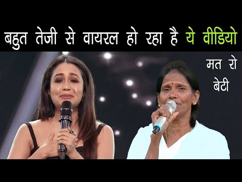 ranu-mondal-&-neha-kakkar-||-omg-crying-on-stage-||-what-a-killing-||-bollywood-latest