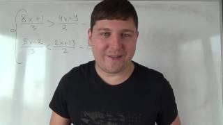Алгебра 9 класс. 23 октября. Системы неравенств #12 дроби 2